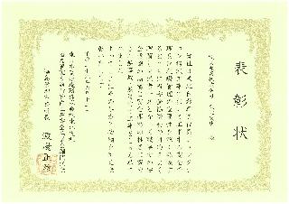 170612福島ジャンクション標識工事